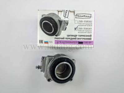 Brake Cylinder Front Inner Left Lada 2101