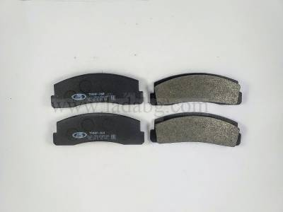 Brake lining front 4 pieces Lada Levels Standard