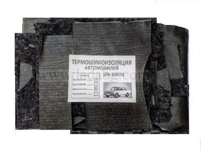 Thermal sound insulation Lada Niva